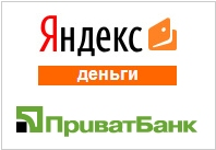Вывод Яндекс денег на карту ПриватБанка